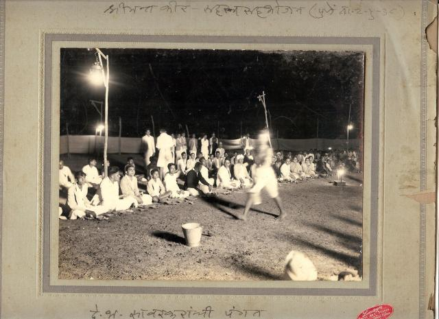 శ్రీమత్ భాగోజిసేథ్ కీర్ నిర్వహించిన సామూహిక భోజనాలు, రత్నగిరి