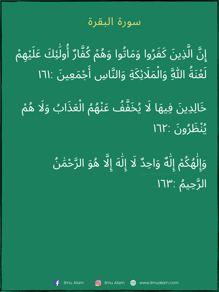 juz baqarah