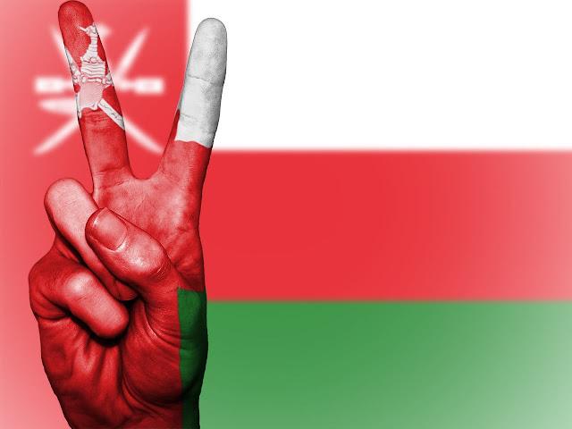 Profil & Informasi tentang Negara Oman [Lengkap]