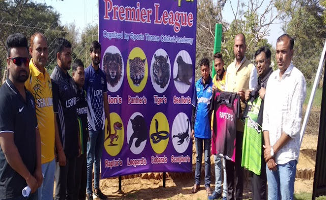 टाइगर टीम श्रीमाधोपुर प्रीमियर लीग फाइनल में पहुँची