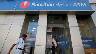 bank-looted-begusarai