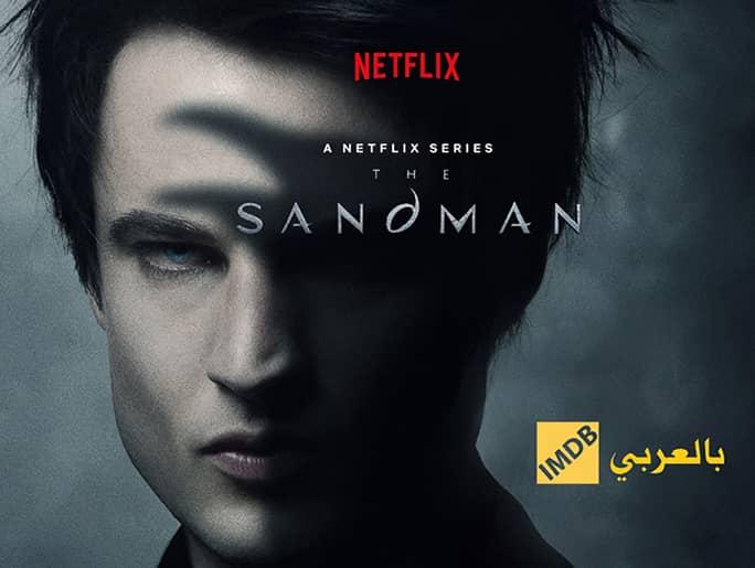 مسلسل-رجل-الرمل-الرمال-سانديمان-هيبنوس-إله-النوم-المنوم-مورفيوس-إله-الحلم-بورغيس-لوسيفير-نيتفليكس-نيل-غيمان-توم-ستوريدج-فيفيان-أكيامبونغ-جينا-كولمان-رزان-جمال