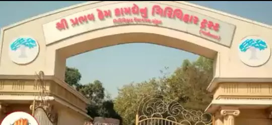 Free Cancer Hospital-Vaagaldhara Gujarat India