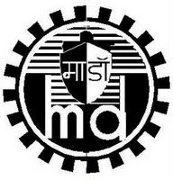 Mazagon Dock Limited, MDL, Maharashtra, 10th, ITI, freejobalert, Latest Jobs, Hot Jobs, mdl logo