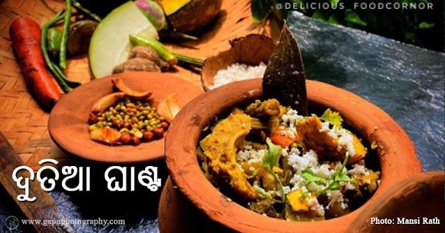 Dutiya Osha Ghanta Tarakari