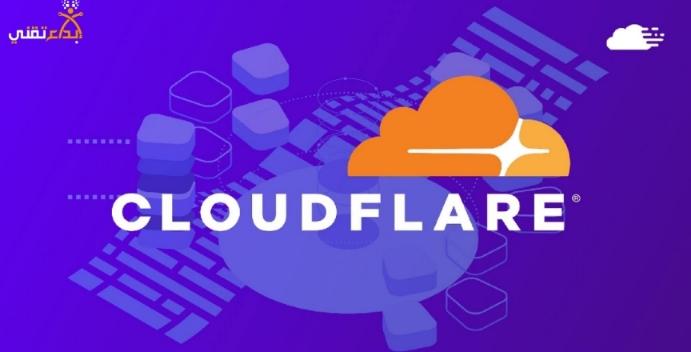 شرح موقع Cloudflare | طريقة التسجيل في موقع كلاود فلير وكيفية ربطCloudflare DNS