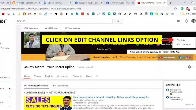 Click on Edit Links