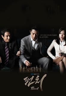 Sinopsis Drama Korea Punch 2014