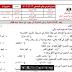 بنك الاسئلة للغة العربية نماذج عربي مهمة للتوجيهي 2020