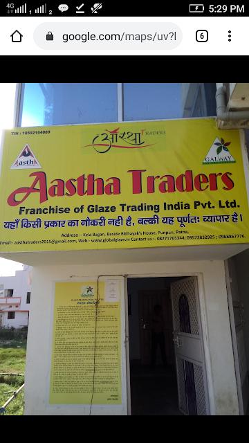 Glaze franchise names