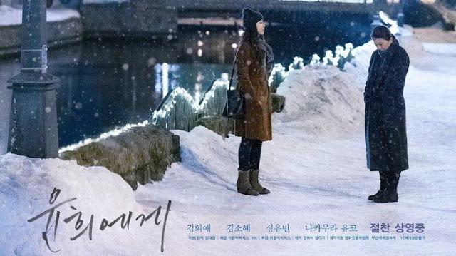 film-korea-romantis-terbaik