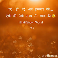sanam tere love image shayri