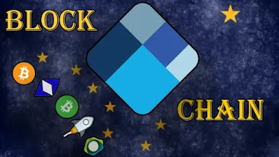 شرح لأفضل محفظة عملات رقمية بلوكتشين 2020 | Blockchain Wallet  |