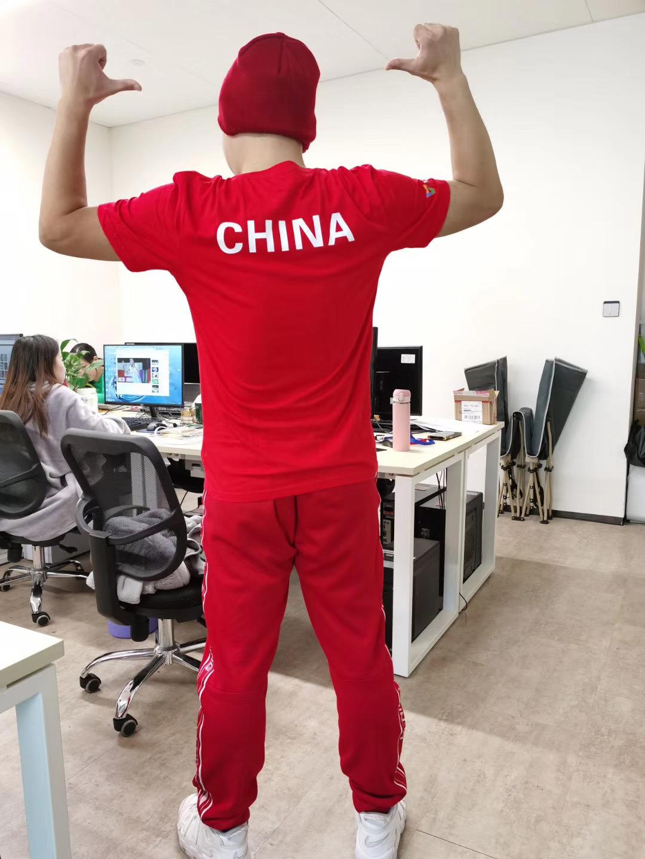 Start Up China