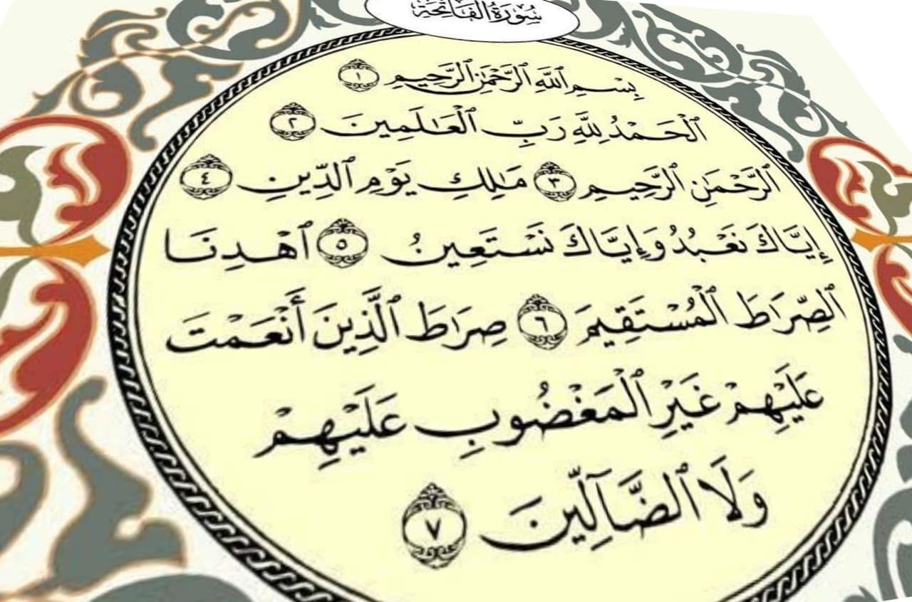 10 Nilai-nilai Pendidikan Dalam Surat Al Fatihah