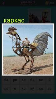 мужчина сидит на каркасе огромной птицы 667 слов 9 уровень