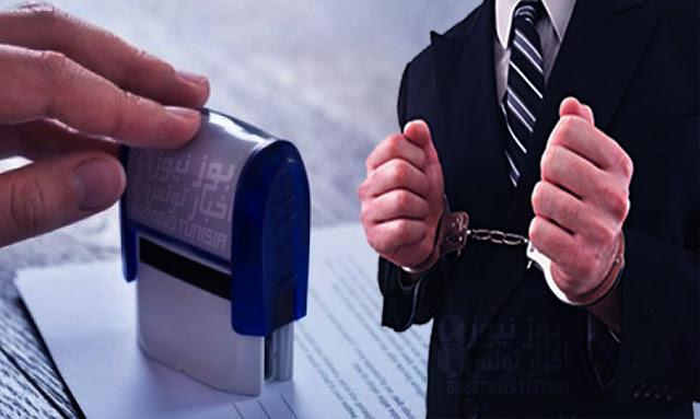 Tunisie Arrestation de trois individus dont un employé  municipal pour faux documents