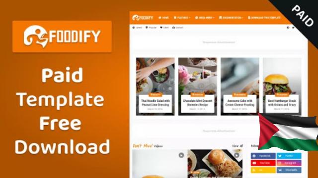 فوديفاي - تنزيل قالب بلوجر للأغذية والمطاعم الأنيقة مجانًا
