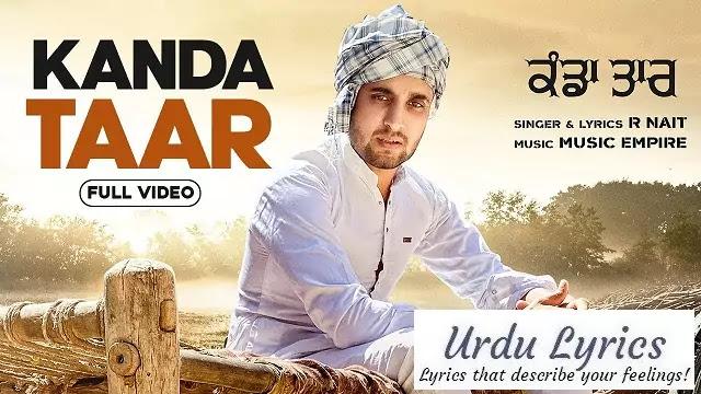 Kanda Taar Lyrics - R Nait - Latest Punjabi Song