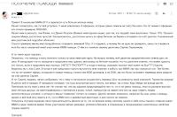 получение 30000р в МММ-2011