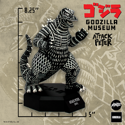Attack Peter Godzilla Museum Statue by Mondo