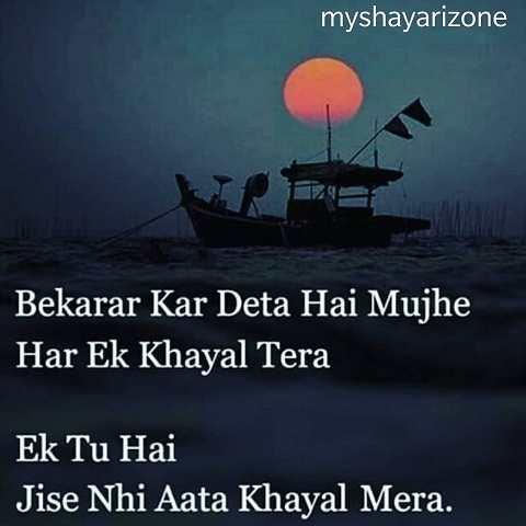 Tera Khayal | Sad Lines in Love | Yaadein Shayari