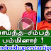 THIS VIDEO IS ABOUT AN ARASIYAL LEADER | ANDROID TAMIL