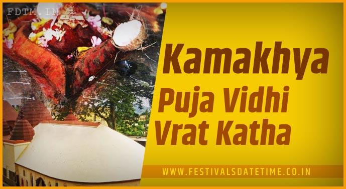 Kamakhya Puja Vidhi and Kamakhya Puja Vrat Katha