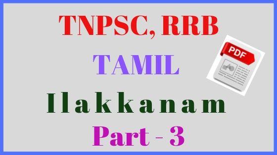 Tamil Ilakkanam Part 3 TNPSC free Study Material