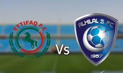 مشاهدة مباراة الهلال والاتفاق بث مباشر 16-01-2020 الكاس