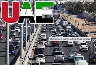 UAE இல் வீதி விதிமுறைகளில் மாற்றம்: மீறினால் சட்டநடவடிக்கை!