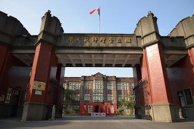 Đại học Sư phạm Quốc lập Đài Loan