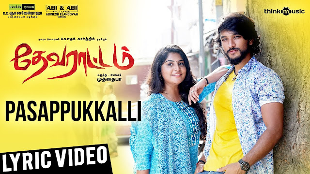 Devarattam Movie Songs Lyrics