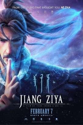 فيلم Jiang Ziya 2020 مترجم اون لاين