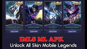 IMLS Apk Download