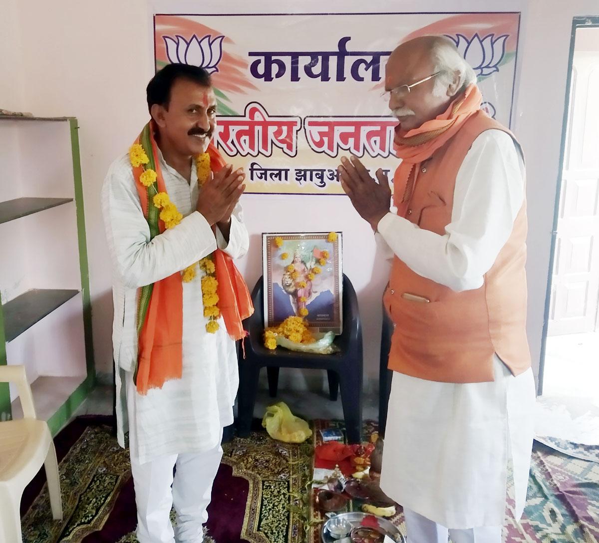 Jhabua News- भाजपा के नवीन जिला कार्यालय का शुभारंभ