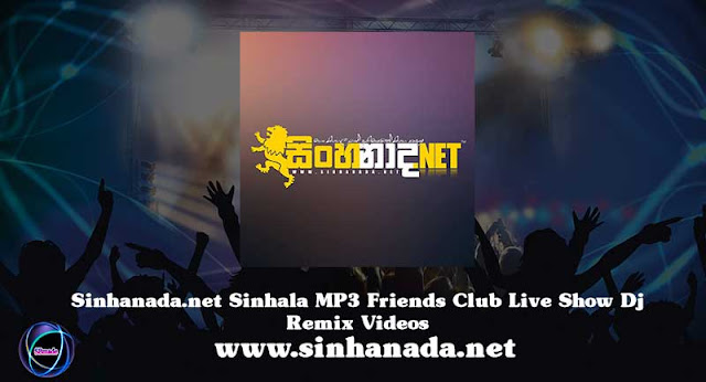 The Best Music Websites in Sri Lanka