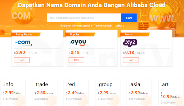 domain alibaba