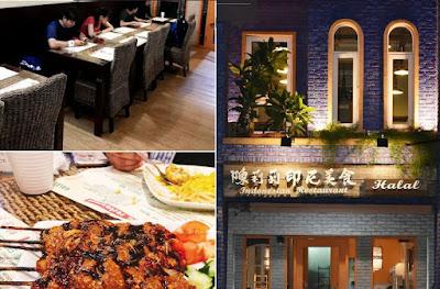 daftar alamat restoran - rumah makan muslim halal di Taiwan
