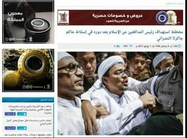 Heboh! Media Nasional Arab Saudi Jadikan Headline Upaya Kriminalisasi Habib Rizieq