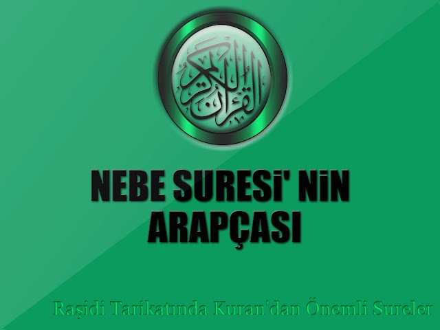 Nebe(Amme) Suresinin Arapça Okunuşu