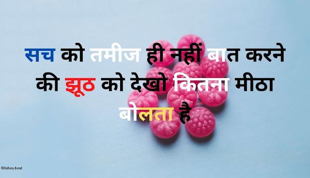 sad mood quotes hindi
