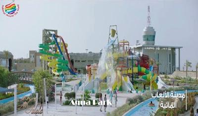 Aqua Park - Galala
