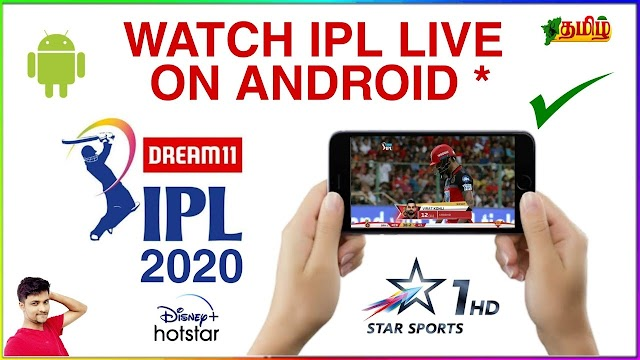 Watch IPL 2020 Live For Free On Android | 100% Trusted and Real - sidtalk.xyz