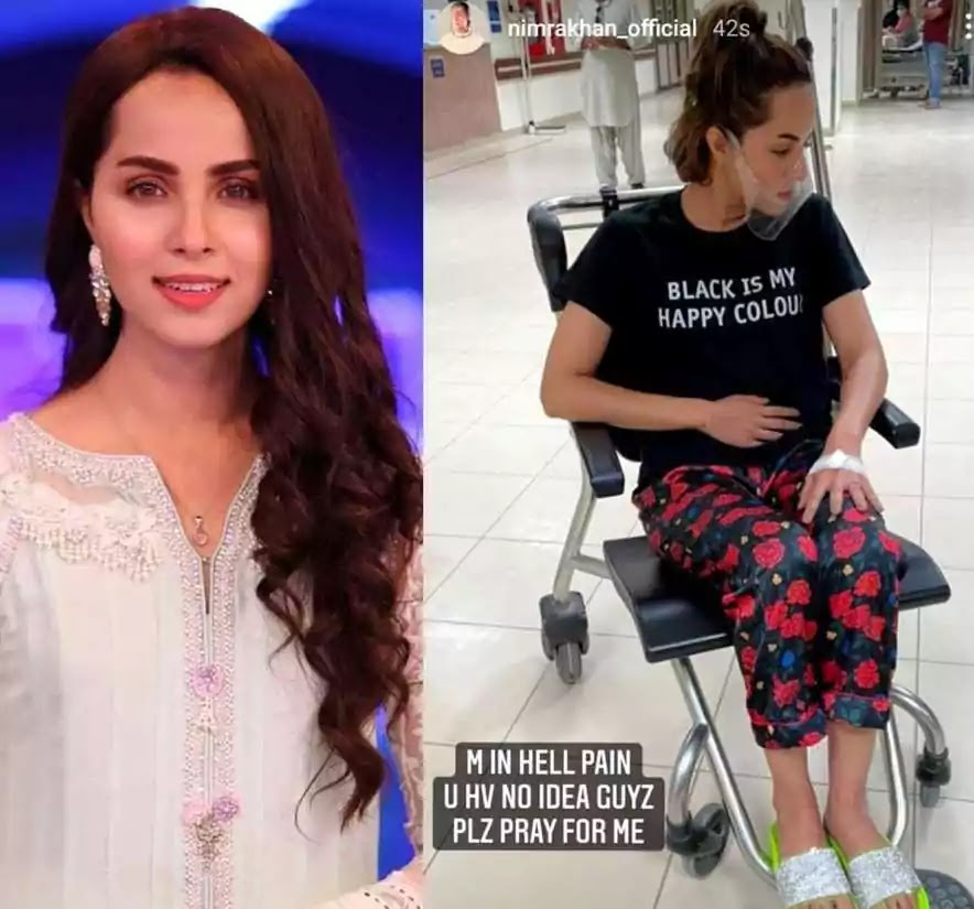 Why Nimra Khan Was Admitted To Hospital