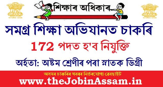 SSA Assam Recruitment 2020: Apply for 172 Assistant Teacher & Other Posts