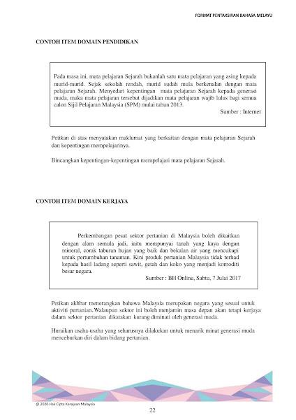 subjek wajib lulus spm 2021 subjek wajib lulus spm 2021