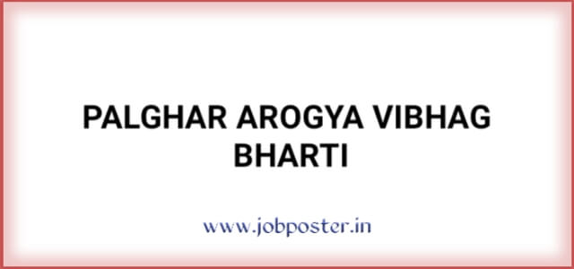 Palghar Arogya Vibhag Bharti 2020 | 163 posts
