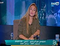 برنامج صبايا الخير حلقة الثلاثاء 1-8-2017 مع ريهام سعيد و حلقة عن حالات أختفاء الأطفال عن أهاليهم
