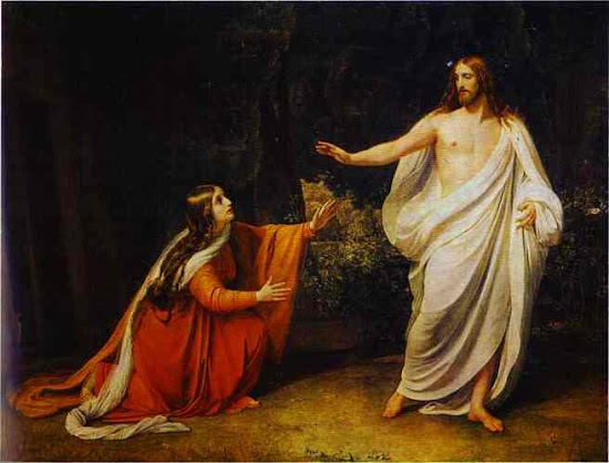Noli Me Tangere - Mary of Magdala and Jesus Christ